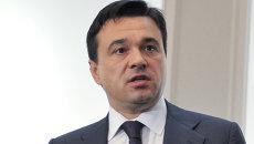 Исполняющий обязанности губернатора Московской области Андрей Воробьев