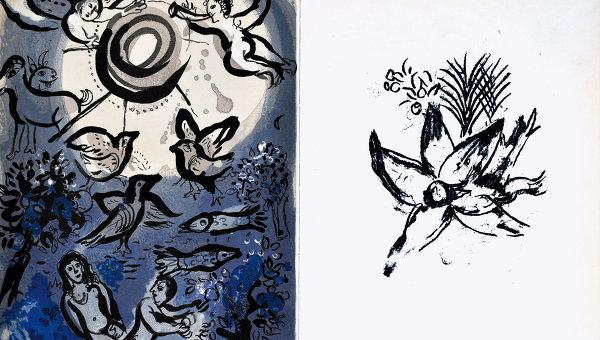 Выставка оригинальных литографий Марка Шагала Библейские образы