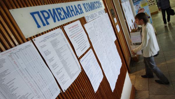 Приемная комиссия вуза. Архив