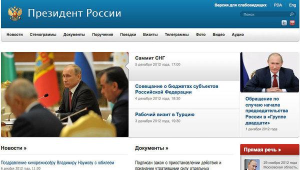 торрент официальный сайт скачать бесплатно русская версия - фото 6
