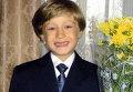 Пропавший 9-летний Игнат Оглезнев
