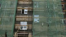 Капитальный ремонт домов, архивное фото