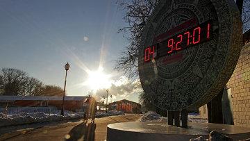 Часы отсчета времени до конца света в парке Горького