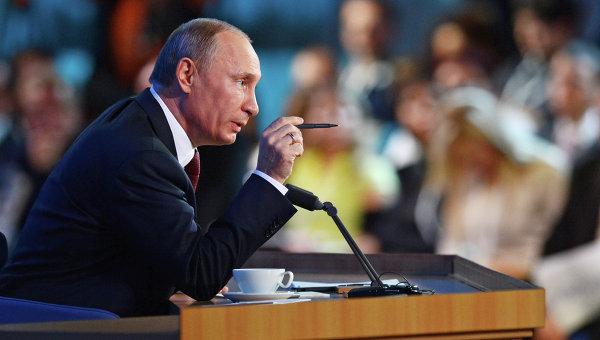 Пресс-конференция Владимира Путина. Архивное фото
