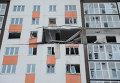 Взрыв в жилом доме в Тюмени