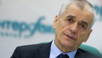 Главный государственный санитарный врач России, руководитель Роспотребнадзора Геннадий Онищенко