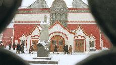 Здание Государственной Третьяковской галереи в Москве. Архив
