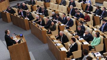 Первое пленарное заседание Госдумы РФ в 2013 году