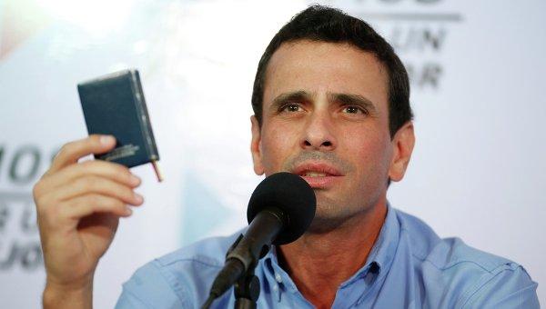 Губернатор штата Миранда Энрике Каприлес
