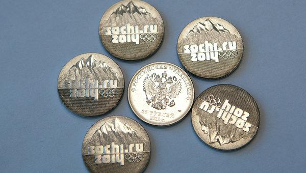 торжок монета