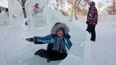 Дети играют в ледовом городке в Томске