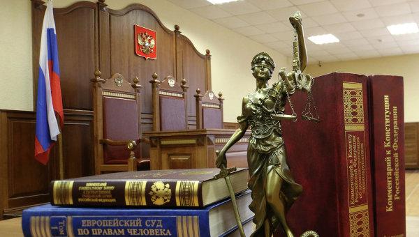 Новое здание областного суда. Архивное фото