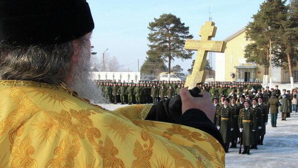 Священник в армии. Архивное фото