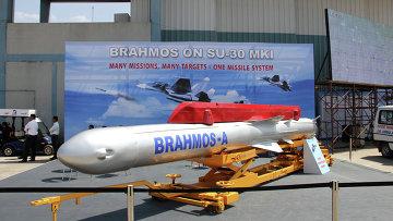 Крылатая сверхзвуковая ракета БраМос совместного российско-индийского производства