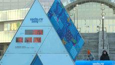 Четырехметровые часы обратного отсчета до Сочи-2014 запустили под аплодисменты хабаровчан