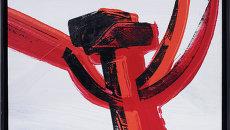 Энди Уорхол. Шелкография Серп и молот. 1977