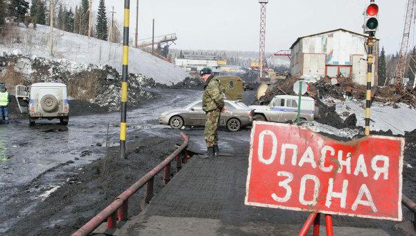 Работа спасательных служб на шахте Ульяновская. Архив