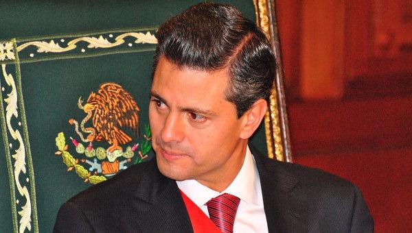 Президент Мексики Энрике Пенья Ньето. Архивное фото