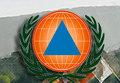 Логотип Международной организации гражданской обороны