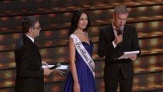 Мартиросян и Светлаков пытали красавиц вопросами о футболе на Мисс Россия