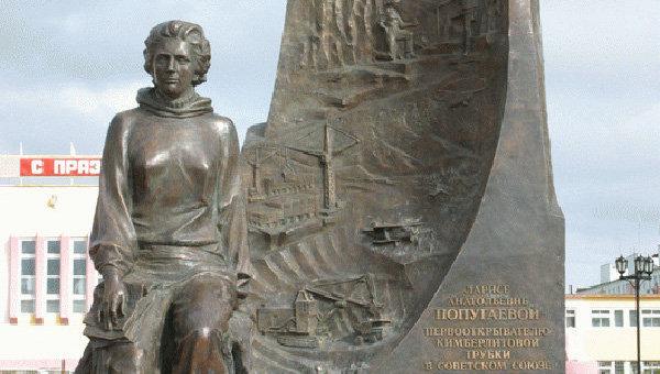 Памятник Ларисе Попугаевой в г. Удачный, Якутия