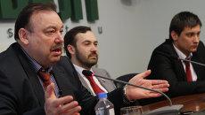 Бывший депутат Госдумы Геннадий Гудков и депутаты Госдумы Илья Пономарев и Дмитрий Гудков (слева направо)