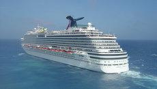 Круизный лайнер Carnival Dream