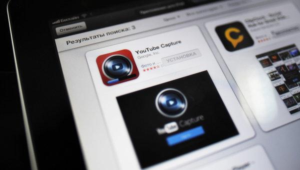 приложение для съемки видео на ютуб скачать