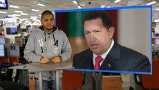 RapInfo-4 vol.9: Уго Чавес, Андрей Панин, визы в ЕвроСоюз
