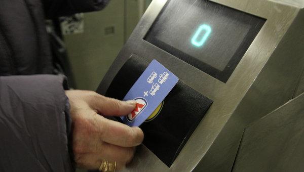 Билет на метро. Архивное фото