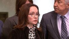 Что ждут от Набиуллиной на посту главы Центробанка депутаты и аналитики