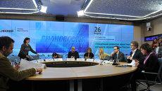 Круглый стол , посвященный развитию медиаотрасли России