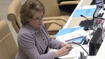 Председатель СФ Валентина Матвиенко, архивное фото