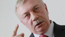 Выборы мэра города Жуковского