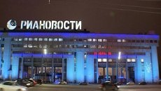 Фасад РИА Новости окрасился в синий цвет в рамках акции Light It Up Blue