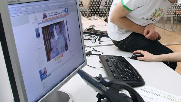 Одноклассники преодолели отметку в 100 миллионов пользователей
