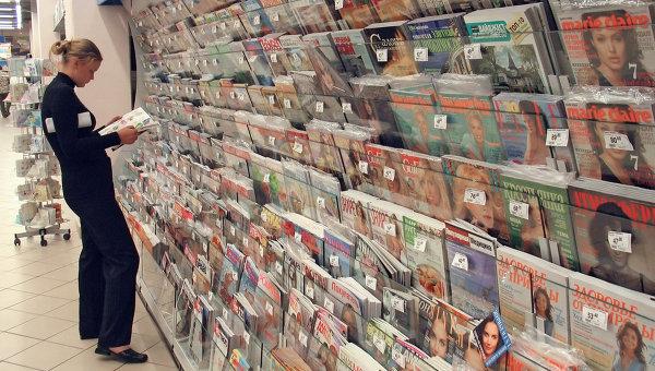 Продажа продукции печатных СМИ. Архив