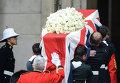 Гроб с телом экс-премьера Великобритании Маргарет Тэтчер, накрытый государственным флагом, вносят в собор Святого Павла, где пройдет церемония прощания