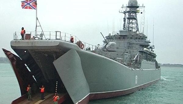 Корабль Черноморского флота РФ, архивное фото