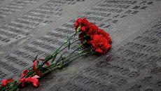 Возложение цветов к стене Памяти владивостокцев, погибших в годы Великой Отечественной войны