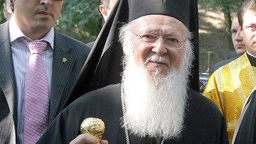 Вселенский патриарх Варфоломей I. Архивное фото