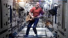 Космическая музыка, или Песня, ставшая хитом на орбите Земли