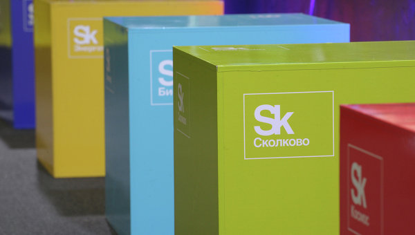Логотип иннограда Сколково, архивное фото
