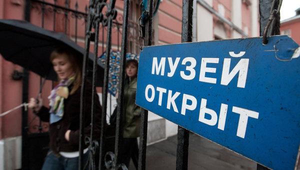 Музей Москвы, архивное фото