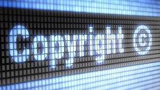 Защита интеллектуальной собственности в интернете, архивное фото