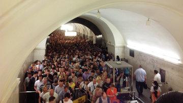 Станция метро Парк культуры-кольцевая