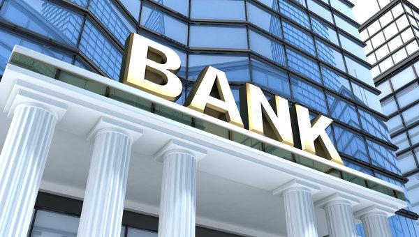 Банк. Архивное фото