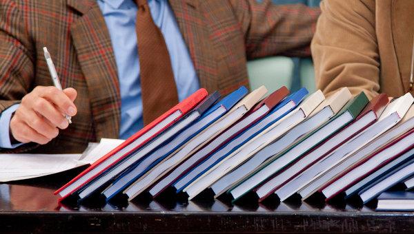 Научные публикации. Архив