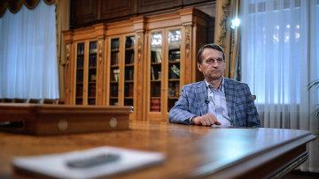 Интервью с Сергеем Нарышкиным
