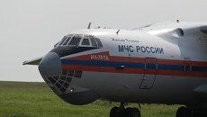 ИЛ-76 МЧС РФ